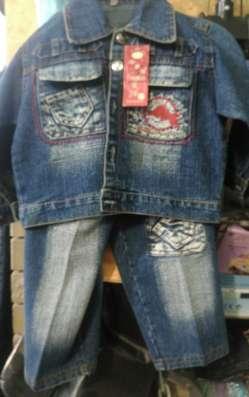 Джинсовая одежда - даром!!!