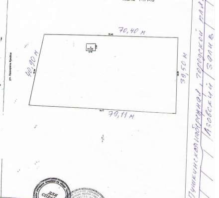 Продам участок на Адмирала Крюйса, центр в Таганроге Фото 1