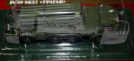 """Боевые машины мира №2 РС309 К57 """"Ураган"""""""