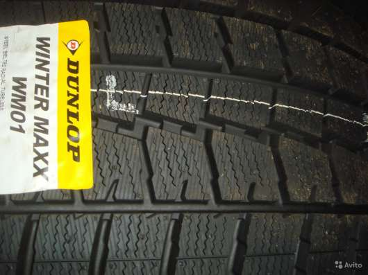 Новые зимние Dunlop 255/45 R18 Winter Maxx WM01