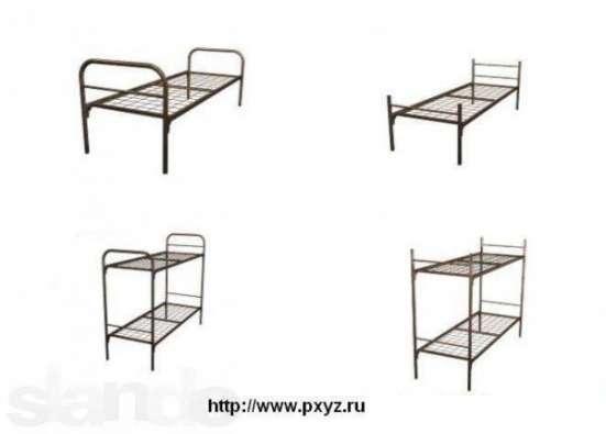 Железные армейские кровати, одноярусные металлические для больниц, бытовок, общежитий, интернатов, школ. Низкая цена.
