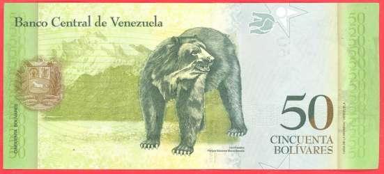 Венесуэла 50 боливаров 2015 г