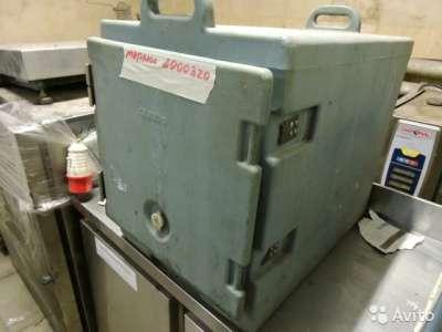 торговое оборудование Термокоробка cambro