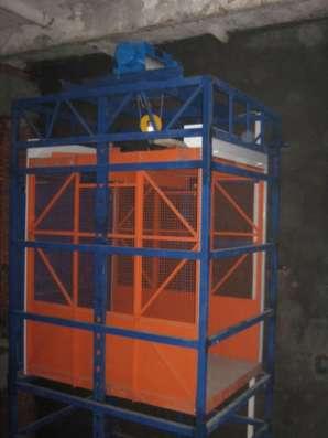 Грузовой подъемник для производства в Иркутске Фото 1