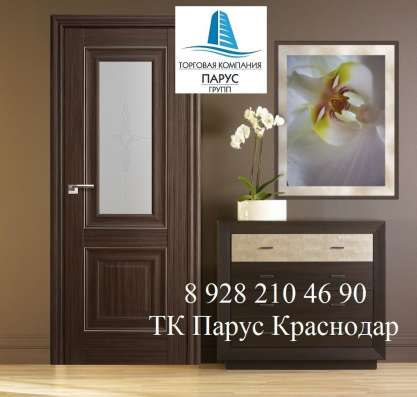 Двери межкомнатные в Краснодаре от ТК Парус