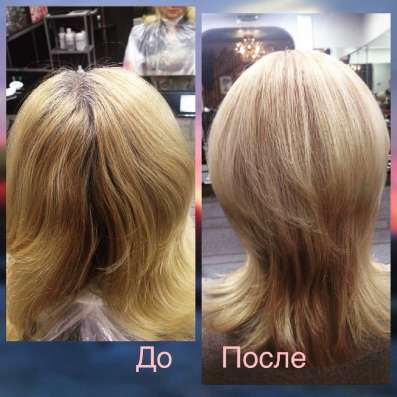ЧТО ТАКОЕ OLAPLEX для волос? в Москве Фото 2