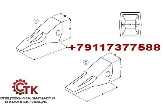 Коронка рыхлителя 9W2452 для бульдозеров