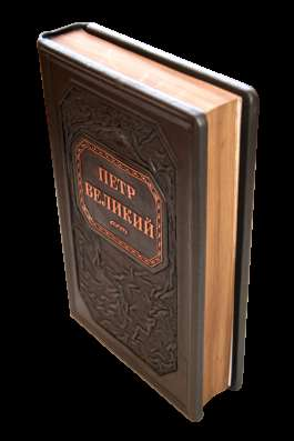 Книги кожаный переплет ручной работы Император Петр 1 в Туле Фото 1
