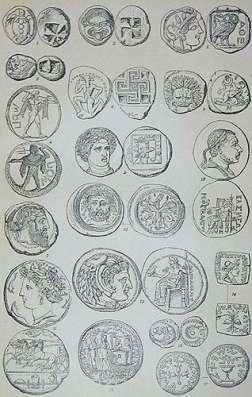 Эксклюзивный словарь в Липецке Фото 2