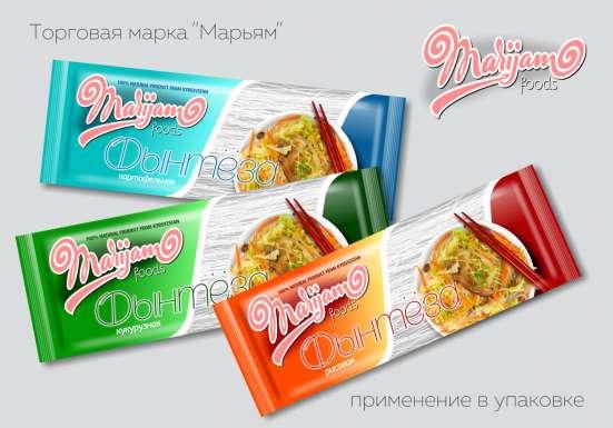 Логотип, торговая марка, фирменный стиль, упаковка, реклама! в г. Бишкек Фото 2
