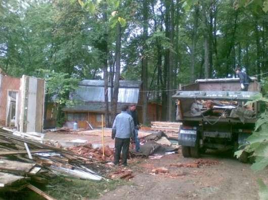 Демонтаж старых построек в г. Щербинка Фото 1