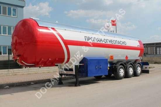 Автоцистерна полуприцеп 50 м3 газовоз Dogan Yildiz в Москве Фото 2
