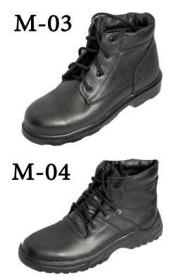 Спец-обувь