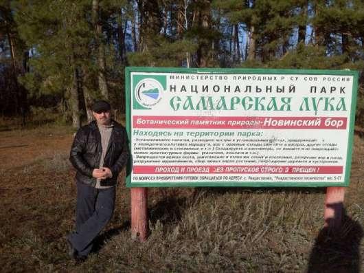 Продам участок в селе Шелехметь в г. Самара Фото 3