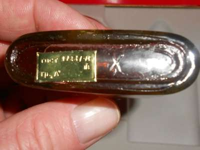 Редкий парфюмерный подарочный набор в Иванове Фото 1