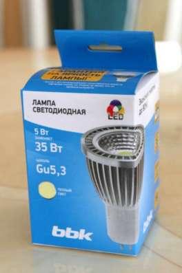 Интерьерная LED лампа MR-16 5Вт. BBK BBK