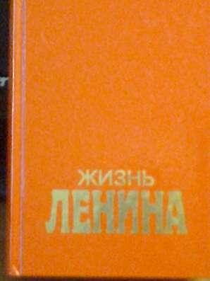 Всесторонний образ Ленина