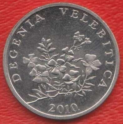 Хорватия 50 лип 2010 г. Дегения велебитская