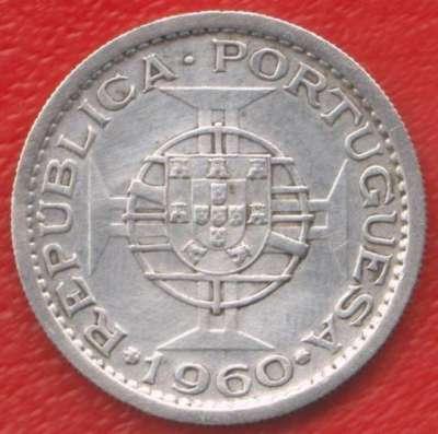 Мозамбик Португальский 5 эскудо 1960 г. серебро