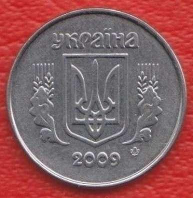 Украина 1 копейка 2009 г