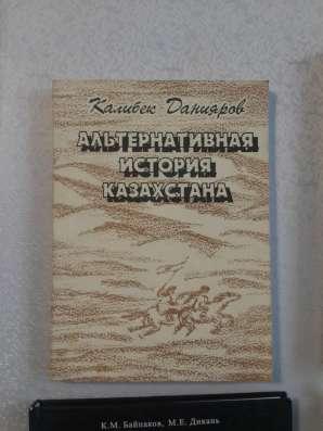 Учебники по истории Казахстана, 6, 7, 8 классы в г. Алматы Фото 1