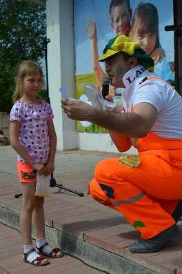 Ведущий праздников любой направленности в Владимире Фото 4