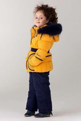 Bilemi Зимний костюм био-пух 316580 желтый в Москве Фото 2
