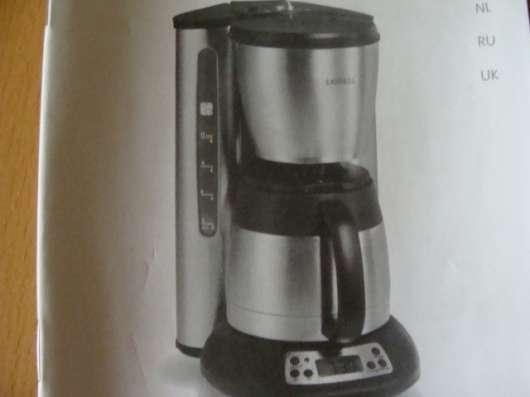 Кофеварка капельного типа EXPRESS