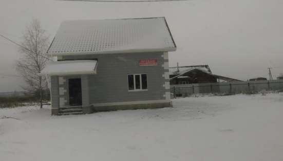 Продается Дом 140 м2 с участком 7,5  соток в д. Ямны