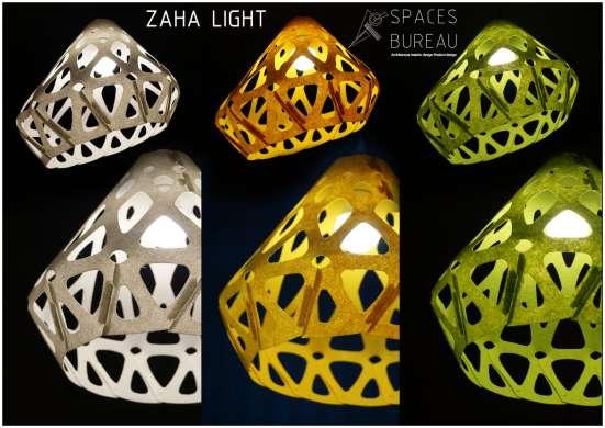 Плафон ZAHA LIGHT. Белый, желтый и зеленый