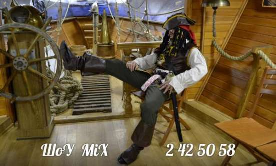 Капитан Джек воробей на детский праздник! в Красноярске Фото 2