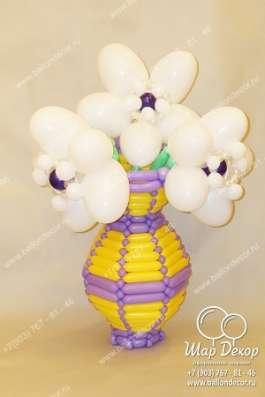 Оформление шарами, драпировка тканями, фейерверк - шоу. Компания Шар Декор.