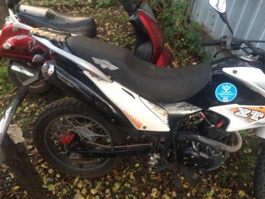 Эндуро 250cc в г. Малаховка Фото 1