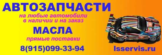 Тяга кулисы КПП DAEWOO/CHEVROLET/OPEL 96185372,90250156