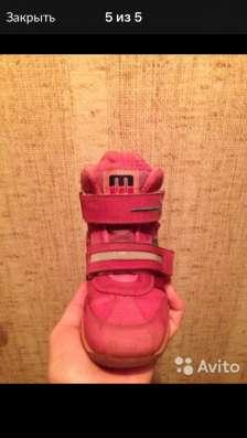 Ботинки minimen в Москве Фото 2