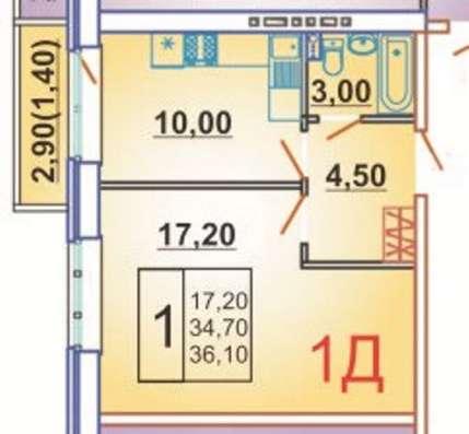 1-комнатная квартира 36,1 кв. м. дом сдан