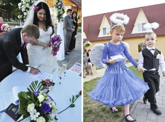 Выездная церемония Днепропетровск