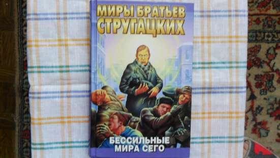 Миры братьев Стругацких — 4 выпуска