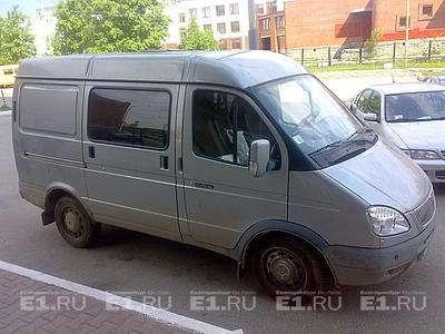 Продам Соболь ГАЗ-2752