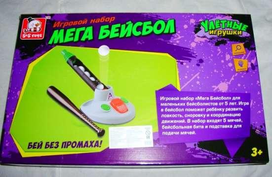Бейсбол - мега, игровой набор Бей без промаха в Москве Фото 3