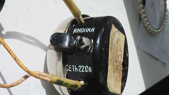 Квартирный ретро -звонок с кнопкой производство СССР 1960 го