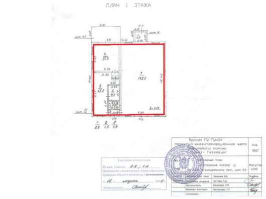 Сдам Производство 230 м2