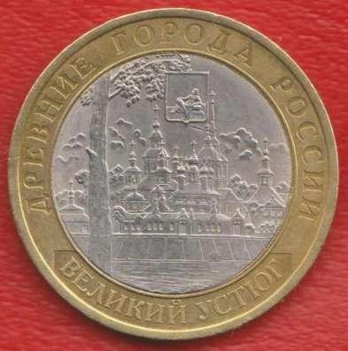 10 рублей 2007 СПМД Древние города Великий Устюг