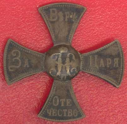 Россия Ополченский крест образца 1895 г. Николай II