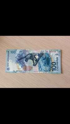 Олимпийские новые 100 рублевые купюры