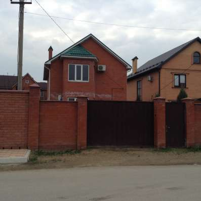 Собственник! Продам дом в Яблоновском