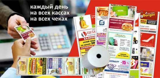 Продам рекламную компанию (продажа ООО), межд. франшиза