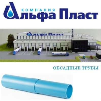 Обсадная труба в Краснодаре от 530 рублей