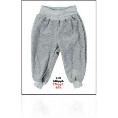 Распродажа детской одежды -30% -50% в Калуге Фото 1