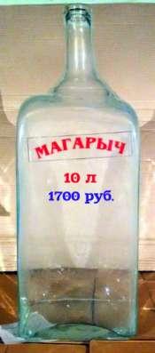 Бутыли 22, 15, 10, 5, 4.5, 3, 2, 1 литр в Ногинске Фото 2